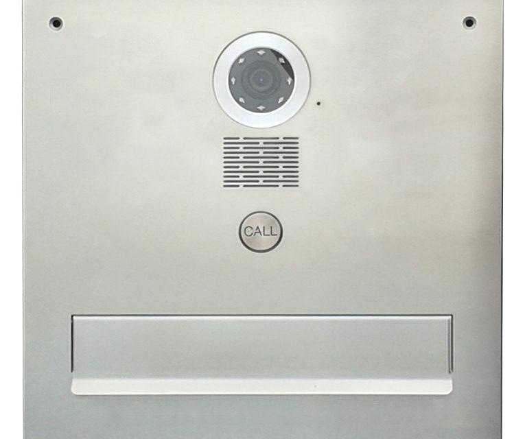 Skrzynka na listy z wideodomofonem – S551-SK